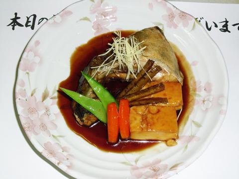 ぶりかまコッテリ煮[香川]